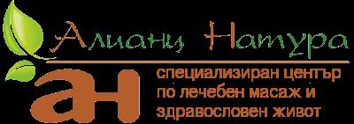 Лечебен масаж в София